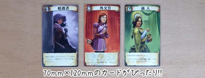 タロットサイズ用のスリーブにボードゲーム「あやつり人形」のカードを入れた写真