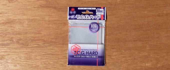 ホビーベース TCGサイズ・ハード