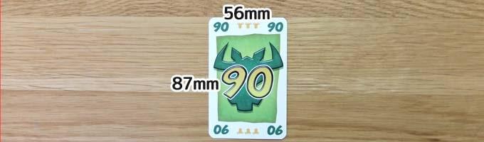 ニムトのカードサイズ