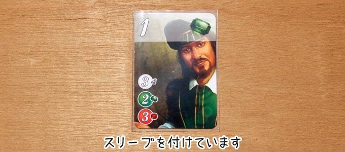 「エポック社 レギュラーサイズ・ハード」に88mm×63mmのカードを入れた写真