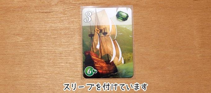 「ホビーベースTCG・ハード」に88mm×63mmのカードを入れた写真