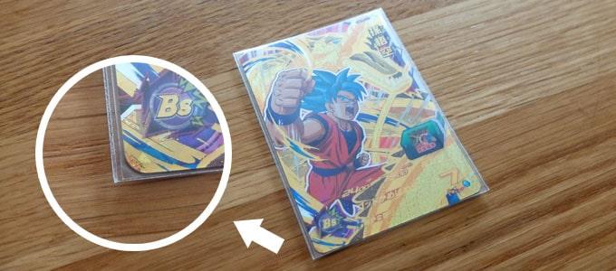 ドラゴンボールヒーローズのカードを2重スリーブにした画像