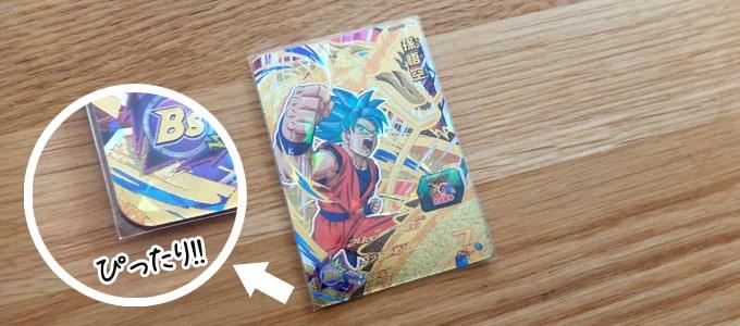 『ヤノマンのカードプロテクターJr.』スリーブなら、ドラゴンボールヒーローズのカードにぴったりのサイズ