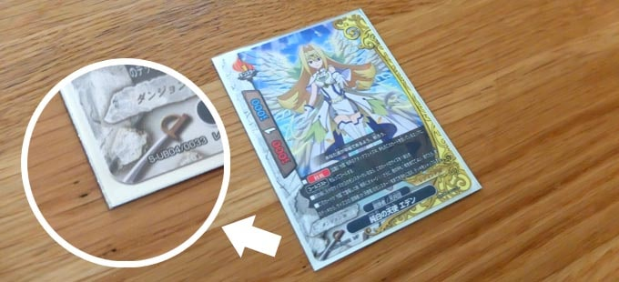 バディファイトのカードをキャラスリに入れた写真