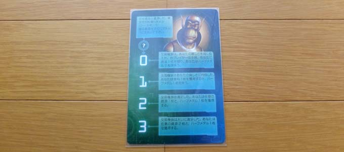 カタン:宇宙開拓者版の大きいカードサイズにぴったりのスリーブ