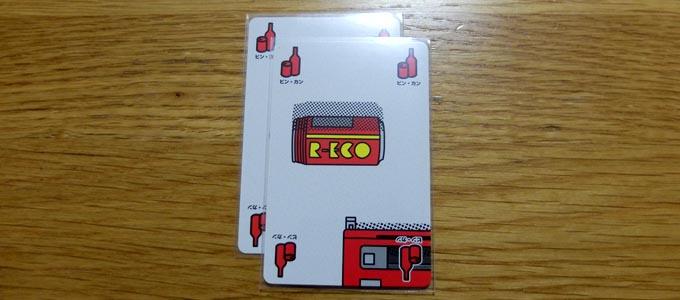 R-ECO(アールエコ)のカードをスリーブに入れた写真