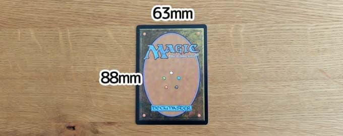 MTG(マジック:ザ・ギャザリング)のカードサイズ
