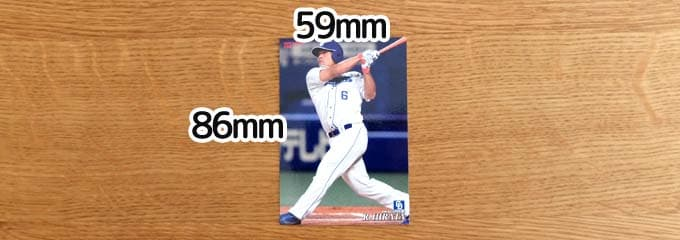 プロ野球チップスのカードサイズ