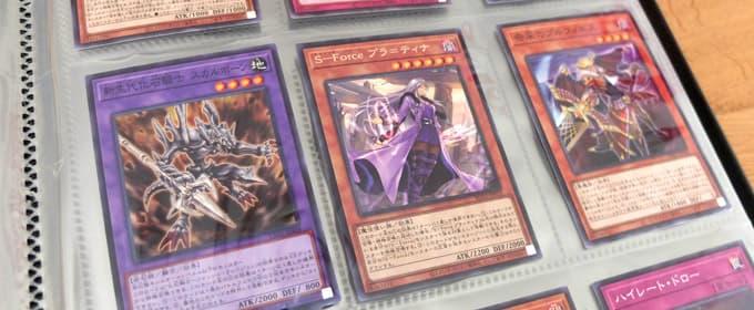 遊戯王カードを収納した写真のアップ|9ポケットカードアルバム