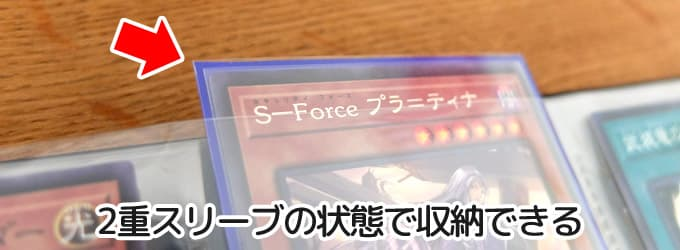 遊戯王カードにスリーブを付けた状態で収納|9ポケットカードアルバム
