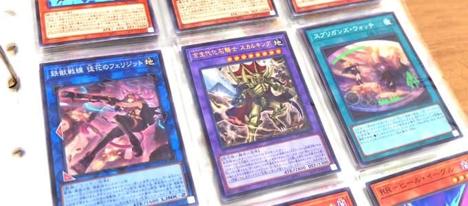 遊戯王カードを収納した写真のアップ|トレーディングカードバインダー