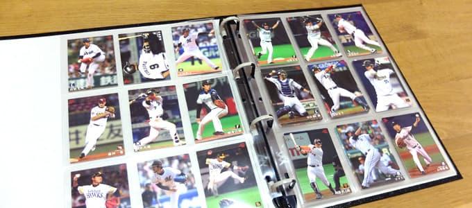 プロ野球チップスカード|やのまんコレクションカードバインダー
