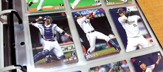 プロ野球チップス|やのまんコレクションカードバインダー