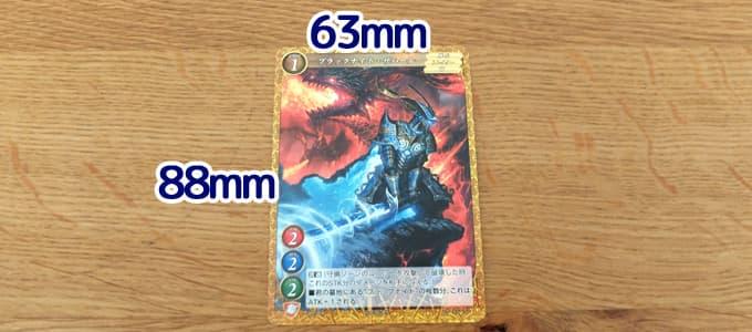 ゲートルーラーのカードサイズ