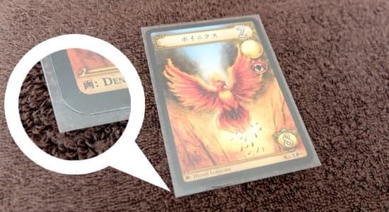 ポーカーサイズカード|ホビーベース TCGサイズスリーブ・ハード