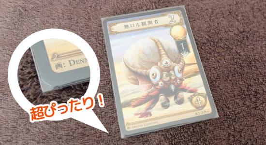 ポーカーサイズカード|KMC カードバリア100 パーフェクトサイズ