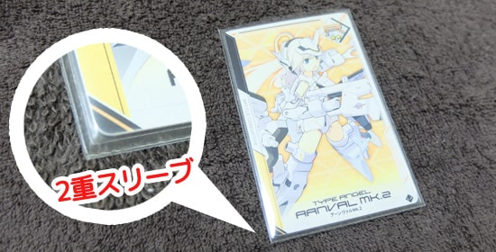 カードプロテクター アーケードT2 ハード|武装神姫アーケード