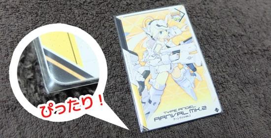 カードプロテクター アーケードT2 ジャスト|武装神姫アーケード