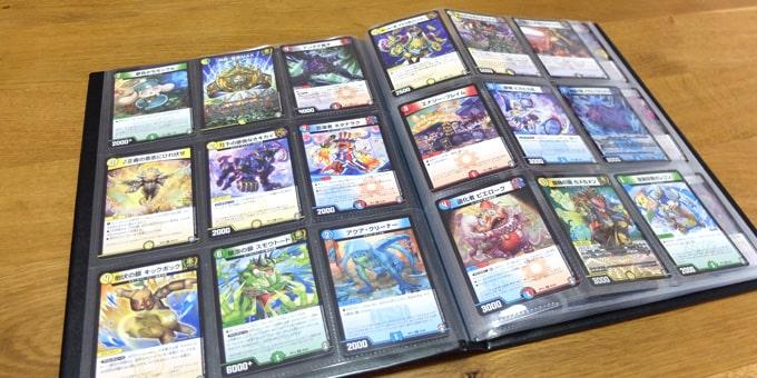デュエマのカードを収納|アクラス 9ポケットカードアルバム