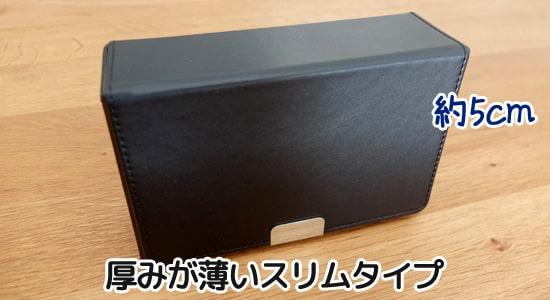 薄い|アクラス 合皮製スリムカードケース