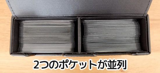 2つのポケットが並列しているタイプ|アクラス 合皮製スリムカードケース