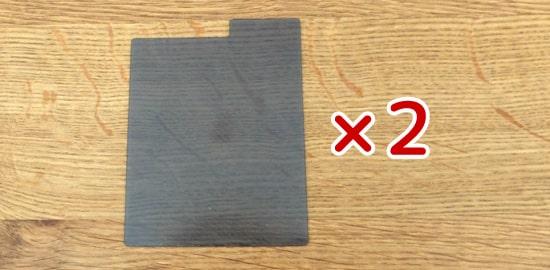 仕切り板|アクラス カードケースW LARGE