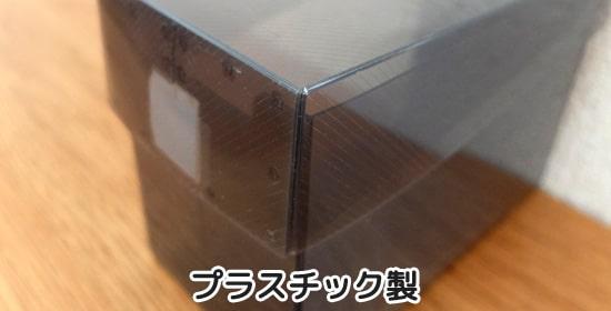 プラスチック製|アクラス カードケースW LARGE
