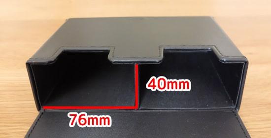ポケットの口部分のサイズ|アクラス(Aclass)合皮製スリムカードケース