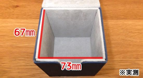 ポケットの口部分のサイズ|Cicogna(チコーニャ)トレカデッキケース
