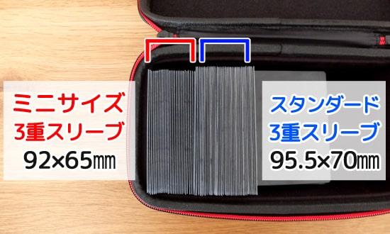 収納サイズ RLSOCO トレーディングカード収納ケース