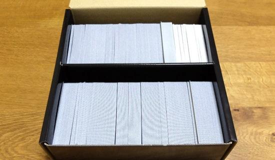カードのみを収納 ストレイジボックスDX L
