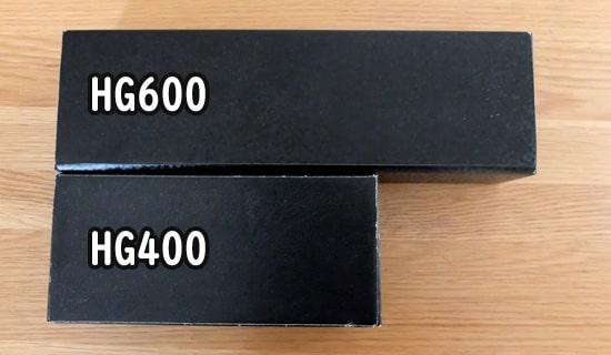 HG600とHG400を比較|アンサーストレイジボックス
