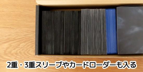 収納サイズ|アンサーストレイジボックスHG600