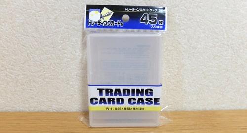 トレーディングカードケース 2P(キャンドゥ)