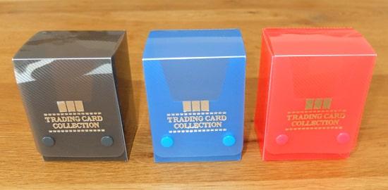 ダイソーのトレーディングカードのボックス2個セット
