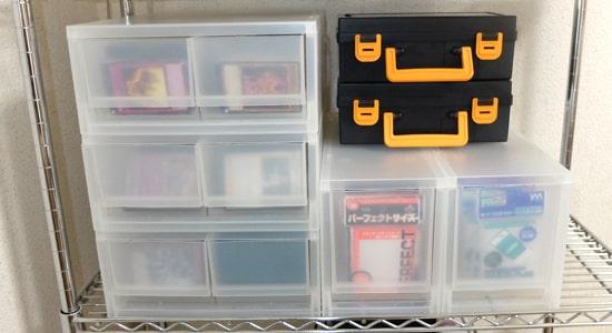 無印のPPケースはトレカ&スリーブの収納に便利