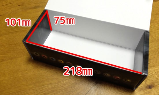 内寸サイズ|ポケモンカードゲーム ロングカードボックス