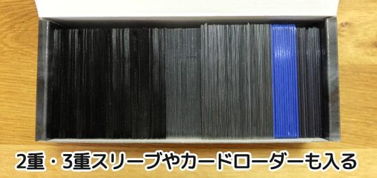 収納サイズ|ポケカ ロングカードボックス