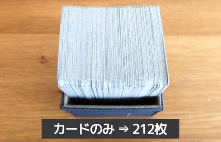 カードの収納枚数 Ultimate Guard フリップトレイデッキケース100+